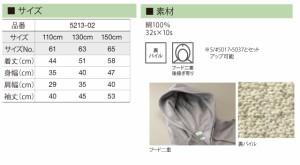 10.0オンス スウェット フルジップ パーカー#5213-02 (小さいサイズ 110-150) 調度いい厚さ 無地 kct swet baki