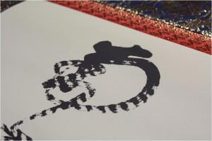表装品質十年保証付【国産 豪華準金襴表装掛軸:虎斑の名号 蓮如 サイズ小】仏事や日常掛けに最適な名号掛軸 表装掛軸・仏像 送料無料