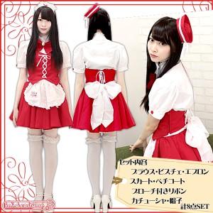 ■即納!特価!在庫限り!■ ミアカフェ・ミニ制服 クリスマス サイズ:M/BIG