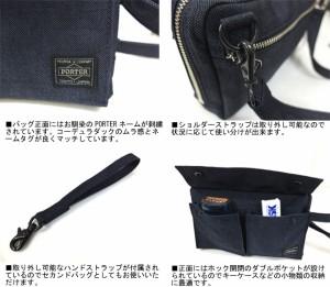 ポーター 吉田カバン SMOKY スモーキー 2WAYショルダーバッグ 592-06369 ブラック 送料無料