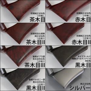 アルファード20系/ヴェルファイア(前期/後期対応) メーターパネル [インテリアパネル/カスタムパーツ]
