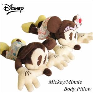 ディズニー ミッキー&ミニー ぬいぐるみ 抱き枕 WD2010 大きいサイズ 【西川】 抱きまくら/枕/ベビー