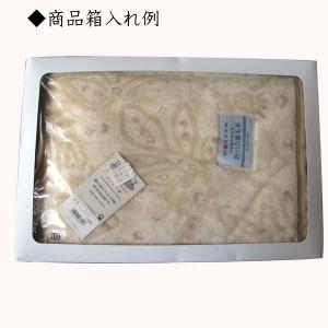 ギフト用BOX【No.4】 対象商品:綿毛布・絹毛布・ウール毛布・パッドシーツ用等