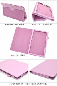 【Xperia Z2 Tablet SO-05F用】4色展開*キルティングレザースタンドケース * 手帳タイプ エクスペリア Z2 タブレット SO-05F