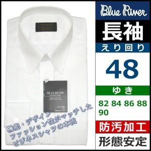 紳士長袖ワイシャツ カッターシャツ ホワイト えり回り48 Super Easy Care BLUE RIVER