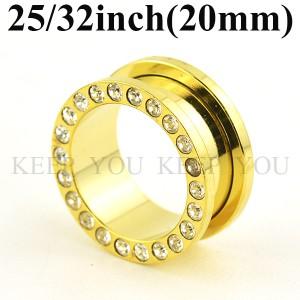 【メール便 送料無料】フレッシュトンネルゴールド キュービックCZ付 25/32inch(20mm)Anodized【ボディピアス/ジルコニア/金色】  ┃