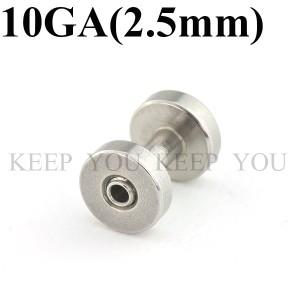 【メール便 送料無料】フレッシュトンネル 10GA(2.5mm)アイレット サージカルステンレス316L【ボディピアス/イヤーレット】 ┃