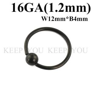 メール便 送料無料 キャプティブビーズリング ブラック 16GA(1.2mm) BCR ステンレス BLACK Anodized加工 【ボディーピアス】 ┃