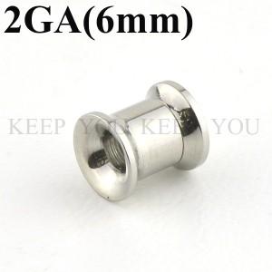 【メール便 送料無料】ダブルフレア インターナル 2GA(6mm) 簡単取付 ネジ式【ボディピアス/ボディーピアス/ステンレス】 ┃