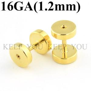 【メール便送料無料】フレッシュトンネル ゴールド 16GA(1.2mm) サージカルステンレス Anodized Gold【ボディピアス/ボディーピアス】 ┃
