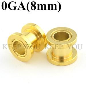 メール便 送料無料/フレッシュトンネル ゴールド 0GA(8mm) Anodized Gold【ボディピアス/ボディーピアス/ねじ式で脱着】 ┃