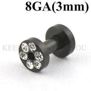 メール便 送料無料/ボディピアス フレッシュトンネル ブラック キュービックCZ付き 8GA(3mm)Anodized ボディーピアス ┃