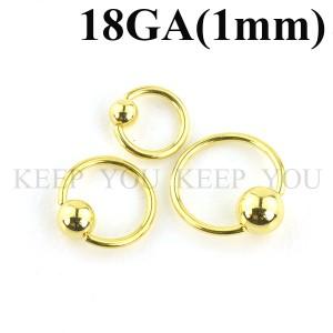 メール便 送料無料 キャプティブビーズリング ゴールド18GA(1mm)BCR Anodized Gold サージカルステンレス 【ボディーピアス】 ┃