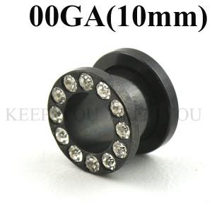 【メール便 送料無料】フレッシュトンネル ブラック キュービックCZ付き 00GA(10mm)Anodized【ボディピアス/ボディーピアス】 ┃
