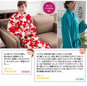 【送料無料!ポイント2%】mofua プレミアムマイクロファイバー着る毛布(ガウンタイプ) 着丈150cm