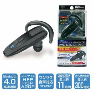 Bluetooth ヘッドセット TB313K【3134】Bluetooth4.0 HQ AC充電器付き 通話可能 音楽再生 多摩電子