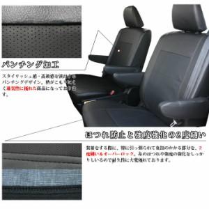 【最安値に挑戦】26系後期ステップワゴン専用シートカバー レザー&パンチング/PL-0280 step-2