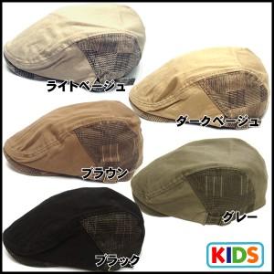 帽子 キッズ 帽子 子供 子ども キッズ ハンチング 頭の 小さな 大人の方にも!  調節ベルト付き  親子ペア出来ます