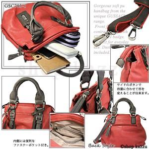 ★送料無料★ レディース バッグ トートバッグ ハンドバッグ ショルダーバッグ 2way 斜め掛け 鞄 ミニバッグ (6色) 【GSC-703-1】