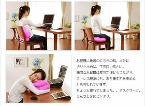【送料無料】【日本製昼寝まくら】マイクロビーズ昼寝まくら 「MIMO」選べる2種類