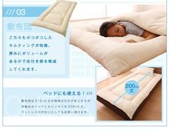 10色から選べる! 届いたらすぐ眠れる!ほこりの出にくい布団3点セット【Ever Clean】エヴァークリーン シングル