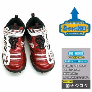 雷牙【サッカー スパイク】 ライガ/子供/スパイク/トレーニング/スニーカー/ベルクロ [13728]