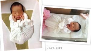 【送料別】赤ちゃんの安眠のための育児グッズ☆おひなまき2枚組 MSサイズ[85cm×85cm]☆