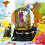 ◆ポルノグラフィティ CD【ワン・ウーマン・ショー 〜甘い幻〜】☆通常盤☆14/11/5発売