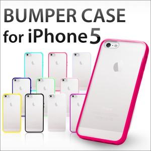 【iPhone5/5S ケース】バンパー付き クリアケース アイフォン5 スマホケース Softbank docomo au デコ用 【送料無料】