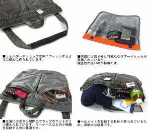 ポーター 吉田カバン TANKER タンカー ヘルメットバッグ 622-08332 ブラック 送料無料