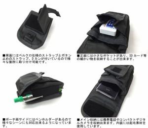 ポーター 吉田カバン DRIVE ドライブ ポーチ(M) 635-06828 ブラック