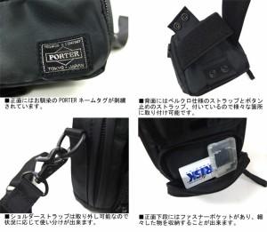 ポーター 吉田カバン DRIVE ドライブ 2WAYマルチポーチ 635-06826 ブラック 送料無料