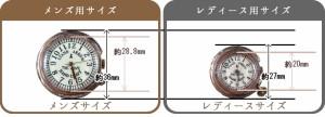 ペアウォッチ 時計 カップル 革 刻印 送料無料 アンティーク ブランドTHE LOVE four(ザ・ラブ フォー)/39,060円