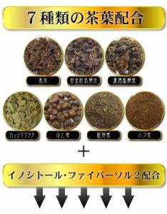 【即納☆定形外郵便で送料無料】黒痩黄金茶 こくそうおうごんちゃ  ダイエットティー