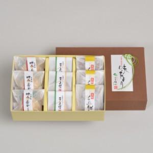 高級和菓子詰め合わせ(島田)/9個入/御供にも向いています/プレゼント/おすすめ/お買い得/お土産