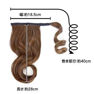 プリシラ TL-03S ショートポニー 耐熱 テールウィッグ【ウイッグ・かつら・つけ毛・ポニー・テール】
