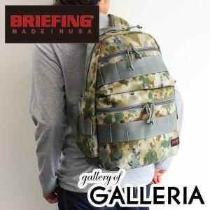 【即納】【送料無料】ブリーフィング BRIEFING リュックサック ATTACK PACK アタックパック メンズ TRANSITIONAL CAMO 限定 BRF136219