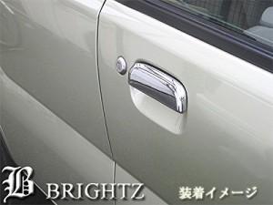 BRIGHTZ  MRワゴン MF21S クロームメッキドアハンドルカバー ノブ 1PC 【 DHC−NOBU−061−1PC 】 アウター グリップ