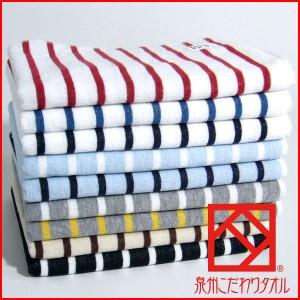 グランマルチボーダーウォーキングタオル・フェイスタオル日本製(泉州こだわりタオル)35×100ジョギングなど汗拭き用に!
