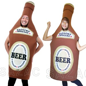 ハロウィン コスプレ 衣装 メンズ レディース 着ぐるみ ビール瓶 ビールビン 男女兼用 仮装 コスチューム
