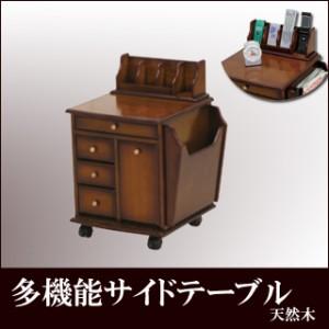【送料無料】多機能サイドテーブル 機能的で高級感のあるサイドテーブル 収納テーブル 収納 テーブル 多機能テーブル 収納棚★da102