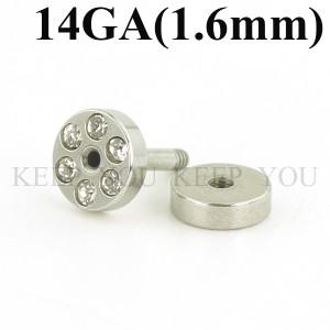 【メール便 送料無料】フレッシュトンネル キュービックCZ付 14GA(1.6mm)【ジルコニア/ラインストーン/ボディーピアス】 ┃