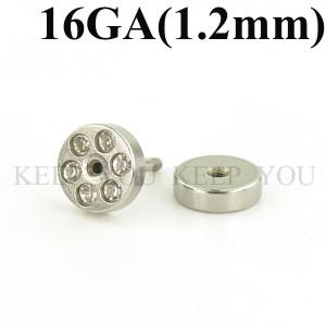 【メール便 送料無料】ボディピアス フレッシュトンネル キュービックCZ付 16GA(1.2mm) ボディーピアス ┃