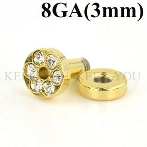 【メール便 送料無料】ボディピアス フレッシュトンネル ゴールド キュービックCZ付き 8GA(3mm) ボディーピアス アイレット ┃