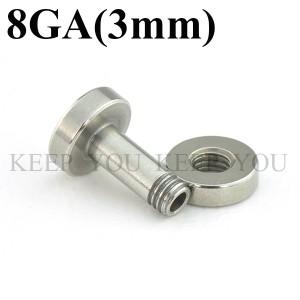 メール便 送料無料/ボディピアス フレッシュトンネル 8GA(3mm)アイレット サージカルステンレス【ボディーピアス】8ゲージ(3ミリ) ┃