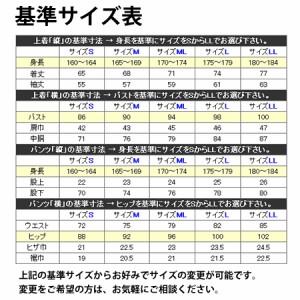最強モッズスーツ MODS SUIT  オーダーメイドスーツ (個性派アレンジモデル)