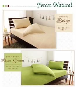10色×3サイズから選べる!やわらか素材の布団カバー3点セット【Kotka】コトカ ダブル