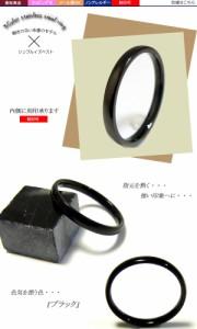 即納 送料無料 ステンレスリング ブラック バリエーション ステンレスアクセサリー 刻印 grs815b