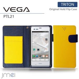 au VEGA PTL21 ケース/カバー JMEIオリジナルホールドフリップケース TRITON (イエロー) ベガ ヴェガ スマホカバー