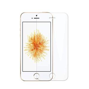 iPhoneSE ガラスフィルム 透明 iPhone5s iPhone5c iPhone5 フィルム 保護フィルム 日本製ガラス 9H 指紋防止 気泡防止 ラウン ...